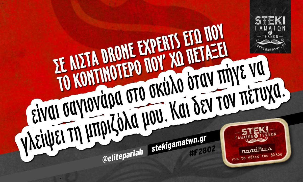 Σε λίστα drone experts εγώ  @elitepariah